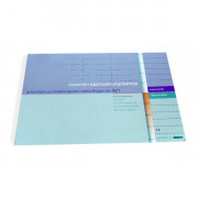 Химичен хартиен индикатор