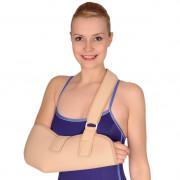 Опора за ръка и рамо Variteks 303