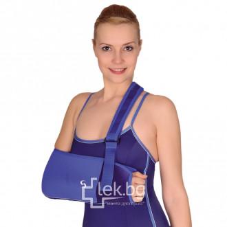 Опора за ръка и рамо от неопрен Variteks 312