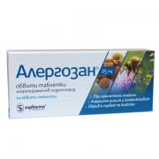 Алергозан тб. 25 мг. х 20