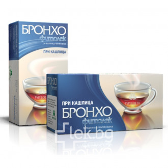 Чай бронхо Фитолек - 20 бр