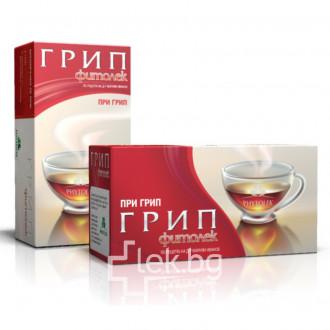 Чай грип Фитолек - 20 бр