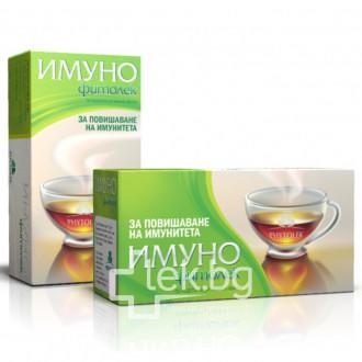 Чай Имуно Фитолек - 20 бр
