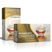 Чай слабителен Фитолек - 20 бр