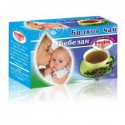 Чай Бебезан филтър 20 бр
