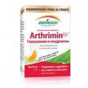 Джеймисън Артримин, Глюкозамин, хондроитин сашета 21g х10