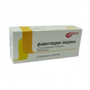 Фамотидин Медика 20мг- 30тб