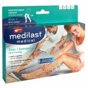 Компресивни чорапи Medilast® Medical - Клас I (18–21 mmHg) 7/8, чифт