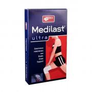 Наколенка Medilast® Ultra