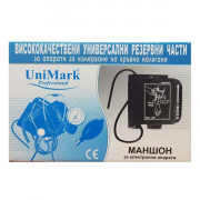 Маншет за апарат за кръвно налягане - за електронен апарат-с един маркуч