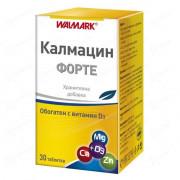 . Валмарк Калмацин Форте x30 табл.