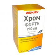 Валмарк Хром Форте 200 mg x 30 табл.