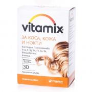 Vitamix за коса,кожа и нокти x 30 табл.
