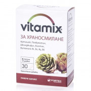 Vitamix за храносмилане x 30 табл.