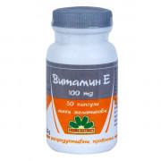 Никсен Витамин Е 100 mg x 30 капс.