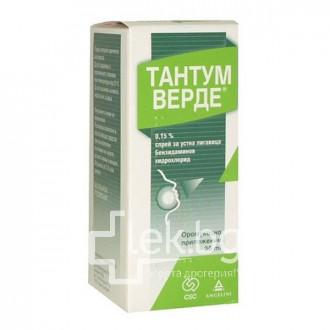 Тантум Верде 0,15 % спрей за устна лигавица