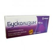Бусколизин 10 mg x 20 табл.