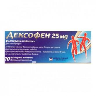 Дексофен 25 mg x 10 табл
