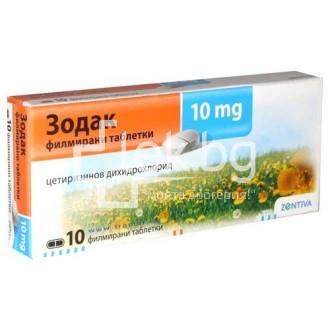 Зодак 10 mg. x 10 табл.