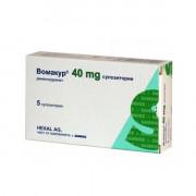 Вомакур 40 mg x 5 супозитории