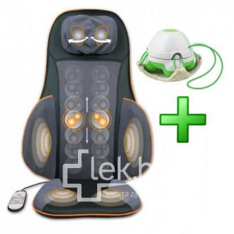 Промо пакет - Масажираща седалка MC 825 + Мини-масажор HM 840