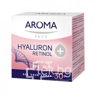 Дневен крем за лице с хиалуронова киселина и ретинол АРОМА