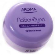 Заздравяващ крем за лице ЛАВАНДУЛА AROMA 75 ml