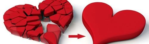 За укрепване на сърцето