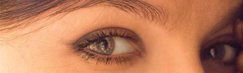 Козметични продукти за очи