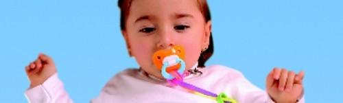 Детски продукти
